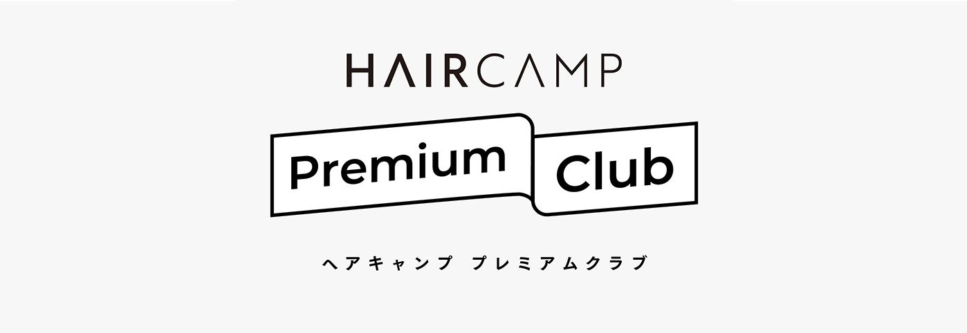 Haircamp Premium Club