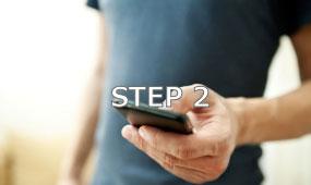 オンライン受講の流れステップ2